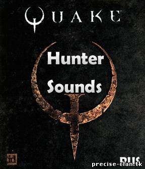 Hunter Quake Sounds RUS