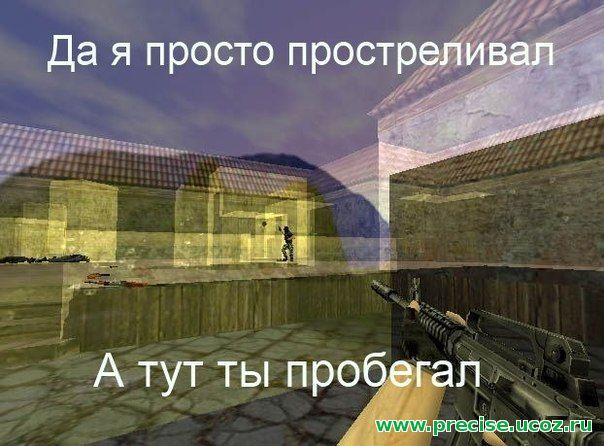 Чит WallHack(ВХ) - opengl32 для CS 1.6